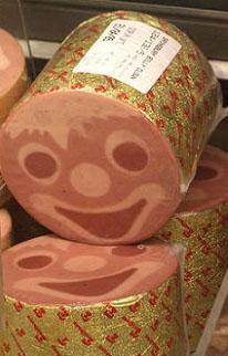 Baloneyface