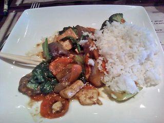 Epcot_tofu
